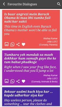 Romantic Filmy Dialogues screenshot 12