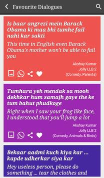 Romantic Filmy Dialogues screenshot 3