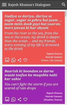 Rajesh Khanna screenshot 9