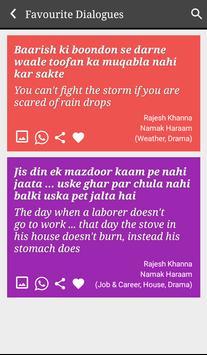 Rajesh Khanna screenshot 1