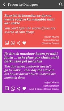 Rajesh Khanna screenshot 20