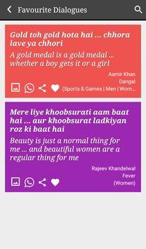 Women Status & Filmy Dialogues screenshot 12