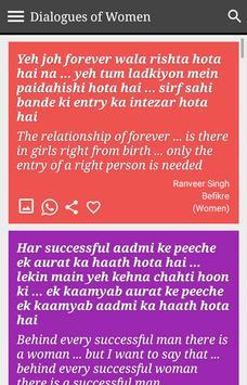 Women Status & Filmy Dialogues screenshot 9
