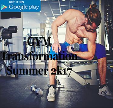 كمال الاجسام صيف 2017 apk screenshot