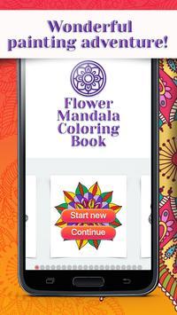 1 Flower Mandala Coloring Book Screenshot 2