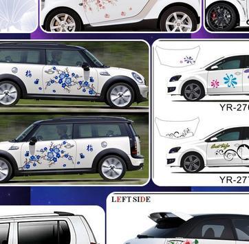 Flower Car Sticker Design screenshot 1