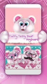 Fluffy Teddy Bear Keyboard screenshot 1