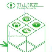竹山樂遊 icon
