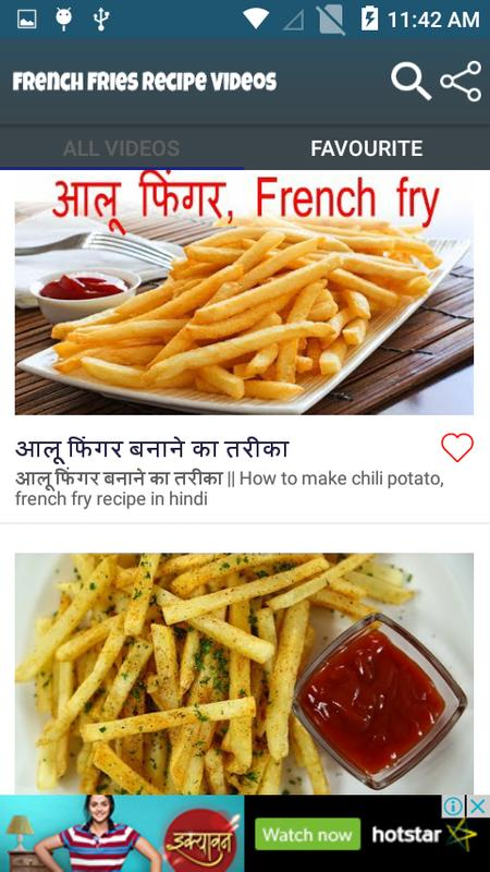 French Fries Recipe Videos Apk Screenshot