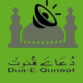 Dua e Qunoot in Audio Mp3 icon