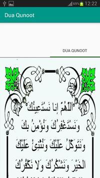 Dua e Qunoot in Audio Mp3 apk screenshot