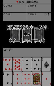 playing cards Napoleon screenshot 13