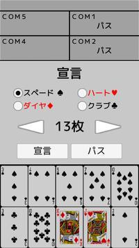 playing cards Napoleon screenshot 2