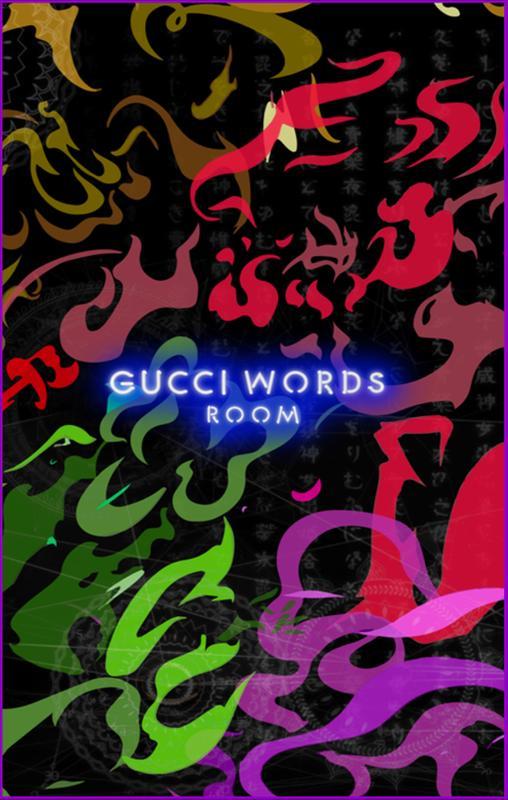 ... Gucci Wallpaper HD screenshot 7 ...