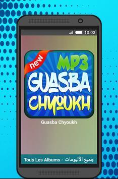 Gasba Chyoukh Musique 2018 - أغاني القصبة شيوخ poster