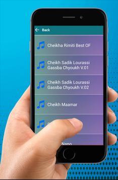 Gasba Chyoukh Musique 2018 - أغاني القصبة شيوخ apk screenshot