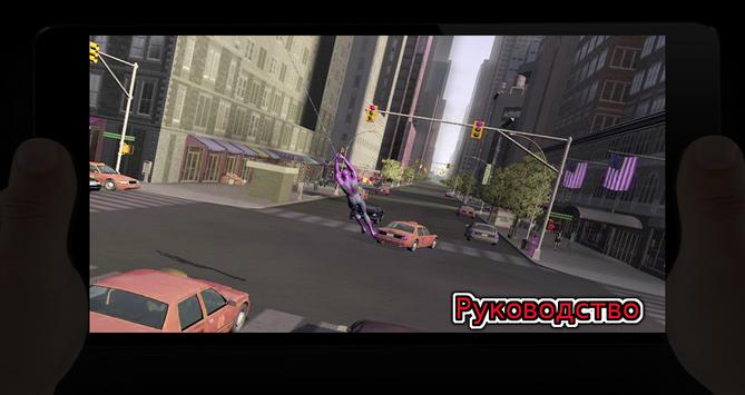 The amazing spider-man 2 java game for mobile. The amazing.