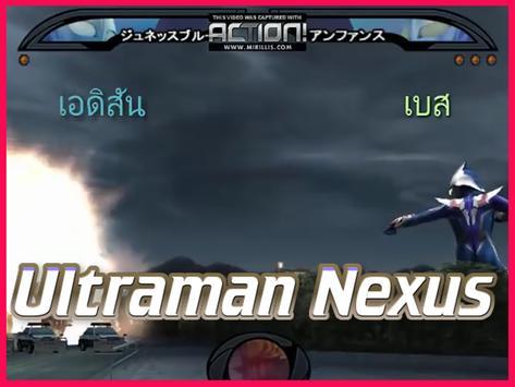 Guide For Ultraman Nexus apk screenshot