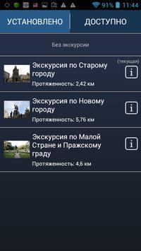1000Guides screenshot 1