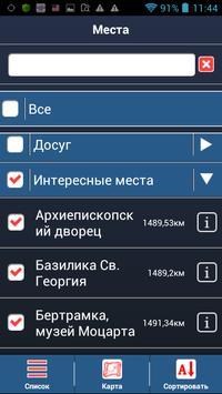 1000Guides screenshot 4