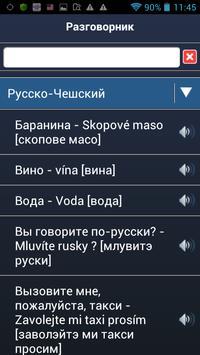 1000Guides screenshot 5