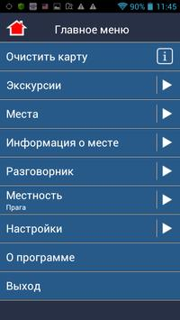 1000Guides screenshot 6