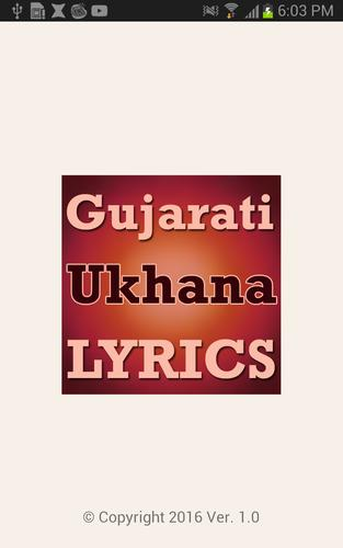 Gujarati dating best ukhane 2021 ☝️ 800+ Killer