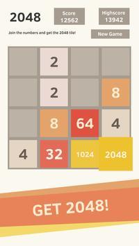 2048 Number Game screenshot 1