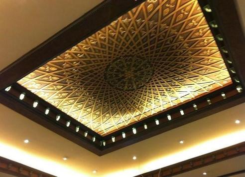 Gypsum Ceiling Design screenshot 8