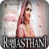 Best Rajasthani Songs icon
