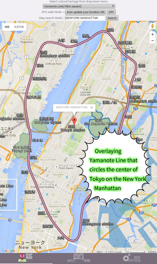 GPS Historic Overlay [HISTORY] for Android - APK Download