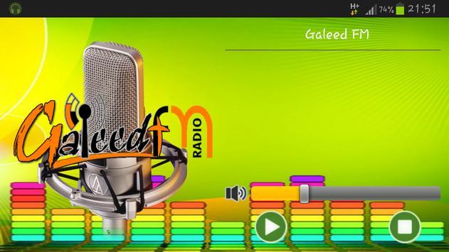 Galeed FM screenshot 1