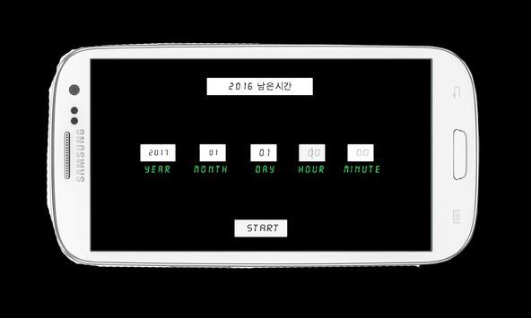 IN TIME ( D-DAY APP ) apk screenshot