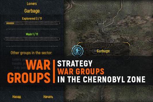 War Groups apk screenshot
