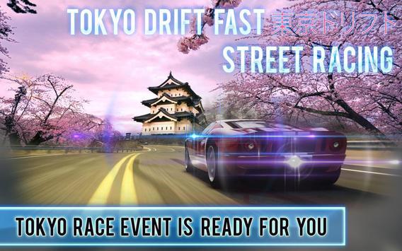 Tokyo Drift Fast Street Racing poster
