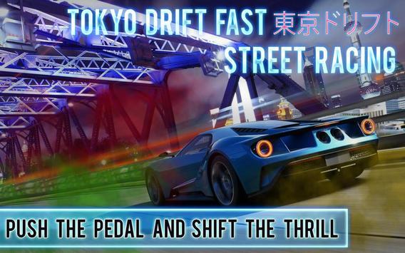 Tokyo Drift Fast Street Racing screenshot 3