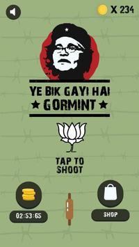 Ye Bik Gayi Hai Gormint poster