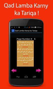 Qad Lamba Karny ka Tariqa apk screenshot