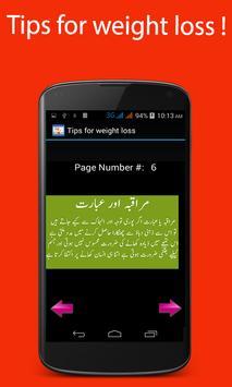 Tips for Weight Loss apk screenshot