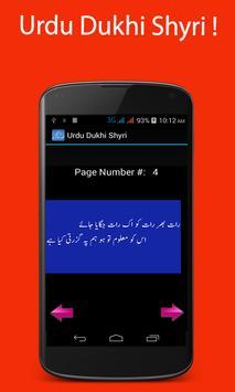 Urdu Dukhi Shyri poster