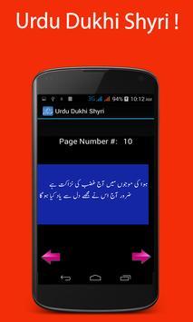 Urdu Dukhi Shyri apk screenshot