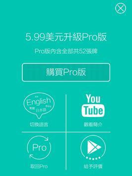 Gamification Design apk screenshot