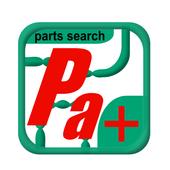 PartsPlus icon
