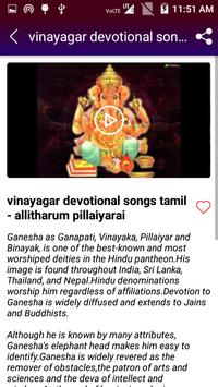 Ganapathi Songs - Tamil God Songs for Android - APK Download