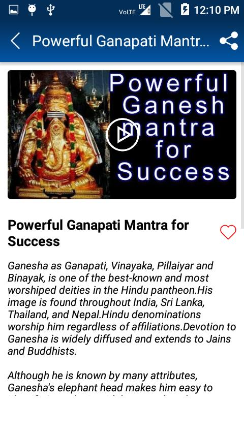 Ganesh Mantra - Hindi Bhakti Song for Android - APK Download