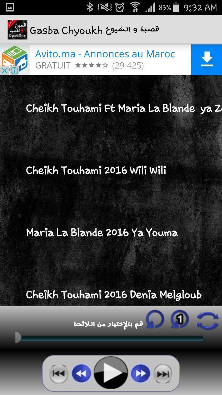 TUNISIE GASBA TÉLÉCHARGER MP3 MUSIC