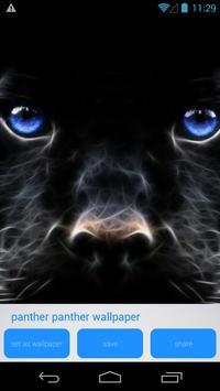 Panther HD Wallpapers screenshot 2