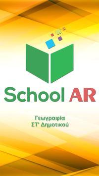 SchoolAR Γεωγραφία ΣΤ' Δημοτικού poster