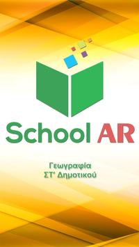 SchoolAR Γεωγραφία ΣΤ' Δημοτικού screenshot 16