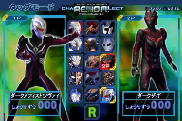 Ultraman ps2 iso
